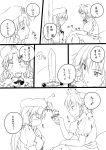 2girls braid closed_eyes comic hat highres hong_meiling izayoi_sakuya knife maid maid_headdress monochrome multiple_girls niwatazumi saliva sitting sleeping sleepy smile star surprised touhou translation_request twin_braids
