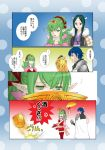 1boy 2girls 4koma adult anger_vein armor blue_eyes blue_hair breasts chiki choker cleavage comic dress fire_emblem fire_emblem:_kakusei fur_trim garter_straps gloves green_eyes green_hair hair_ornament hair_ribbon hairband headband krom long_hair multiple_girls pointy_ears ponytail ribbon sairi_(fire_emblem) sash shield short_dress sode spaulders thigh-highs throwing translation_request tuqi_pix zettai_ryouiki
