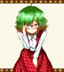 1girl bent_over bespectacled flower glasses green_hair hand_in_hair hane_(hanegoya) kazami_yuuka looking_at_viewer red_eyes shirt skirt skirt_set smile solo sunflower touhou vest