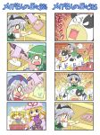 4koma 5girls anger_vein basket blonde_hair blue_eyes carrot colonel_aki comic cow cross detached_sleeves dress feet fox_tail frog_hair_ornament gap green_hair hair_ornament hat kochiya_sanae konpaku_youmu konpaku_youmu_(ghost) long_hair multiple_4koma multiple_girls multiple_tails o_o radish silver_hair sparkle sweatdrop touhou violet_eyes yagokoro_eirin yakumo_ran yakumo_yukari yellow_eyes
