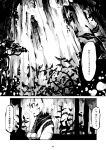 artist_request branch comic flower forest highres inubashiri_momiji leaf nature touhou translation_request water waterfall