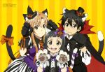 1boy 2girls absurdres animal_ears asuna_(sao) black_eyes black_hair bow brown_eyes brown_hair cape hair_bow halloween hat highres kirito long_hair megami multiple_girls official_art open_mouth paw_pose short_hair smile sword_art_online tail top_hat very_long_hair witch_hat yui_(sao) yuuki_asuna