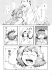 3girls comic fujiwara_no_mokou highres inaba_tewi monochrome multiple_girls mystia_lorelei okamisty touhou translation_request tsuga waving