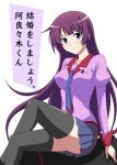 1girl long_hair monogatari_(series) okota1869 purple_hair school_uniform senjougahara_hitagi solo thigh-highs violet_eyes