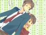 1boy 1girl background brother_and_sister heart kyon kyon_no_imouto necktie rei_(rsoujou) school_uniform short_hair siblings side_ponytail suzumiya_haruhi_no_yuuutsu translation_request