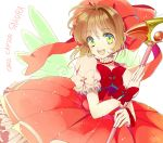 1girl brown_hair cardcaptor_sakura dress fuuin_no_tsue gloves green_eyes guriribalove hat kinomoto_sakura magical_girl short_hair wand wings