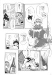 3girls alcohol annoyed blush bottle comic hair_tubes hakurei_reimu highres kirisame_marisa mitsumoto_jouji monochrome multiple_girls mystia_lorelei okamisty short_hair smile touhou translation_request