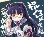 1girl bespectacled black_hair book glasses gokou_ruri gothic_lolita kubocha lolita_fashion long_hair meta ore_no_imouto_ga_konna_ni_kawaii_wake_ga_nai red_eyes